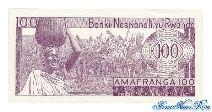 http://homonumi.ru/pic/n/Rwanda/P-8c-b.jpg