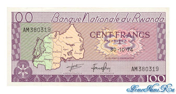 http://homonumi.ru/pic/n/Rwanda/P-8c-f.jpg