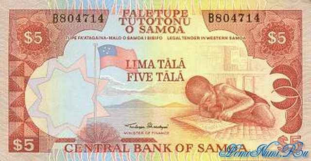 http://homonumi.ru/pic/n/Samoa/P-26-f.jpg