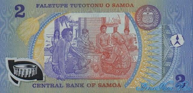 http://homonumi.ru/pic/n/Samoa/P-31d-b.jpg