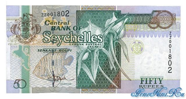http://homonumi.ru/pic/n/Seychelles/P-38z-f.jpg