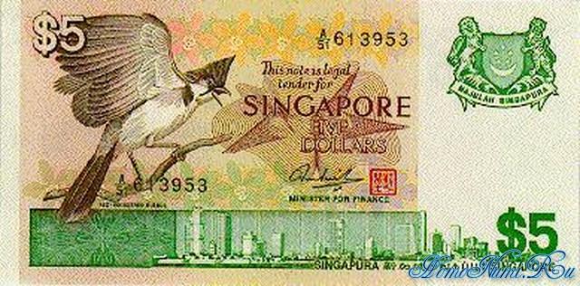 http://homonumi.ru/pic/n/Singapore/P-10-f.jpg