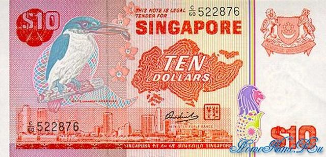 http://homonumi.ru/pic/n/Singapore/P-11-f.jpg
