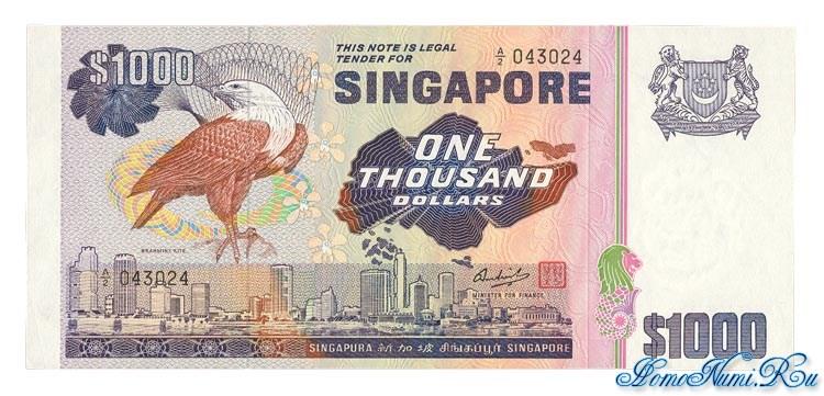 http://homonumi.ru/pic/n/Singapore/P-16-f.jpg