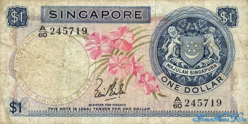 http://homonumi.ru/pic/n/Singapore/P-1a-f.jpg