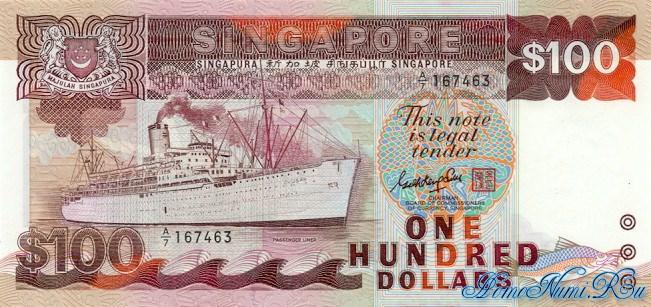 http://homonumi.ru/pic/n/Singapore/P-23a-f.jpg