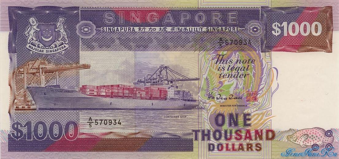 http://homonumi.ru/pic/n/Singapore/P-25-f.jpg