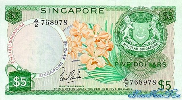 http://homonumi.ru/pic/n/Singapore/P-2a-f.jpg
