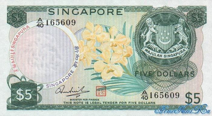 http://homonumi.ru/pic/n/Singapore/P-2d-f.jpg