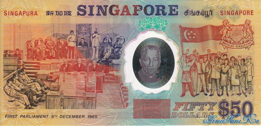 http://homonumi.ru/pic/n/Singapore/P-30-b.jpg