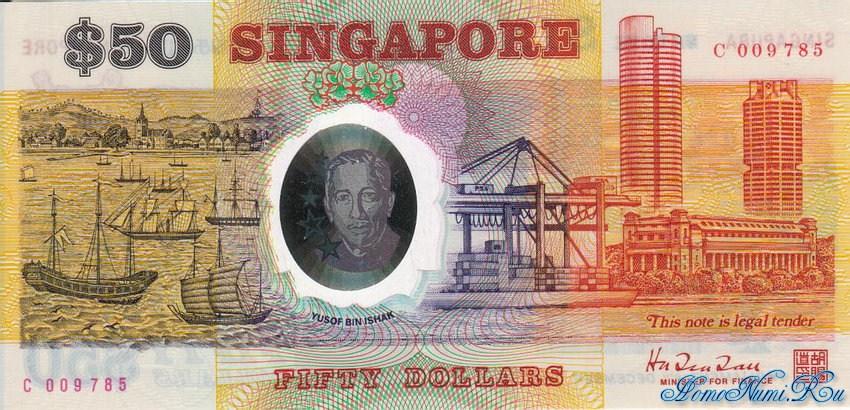 http://homonumi.ru/pic/n/Singapore/P-30-f.jpg