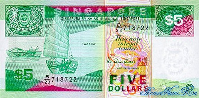 http://homonumi.ru/pic/n/Singapore/P-35-f.jpg