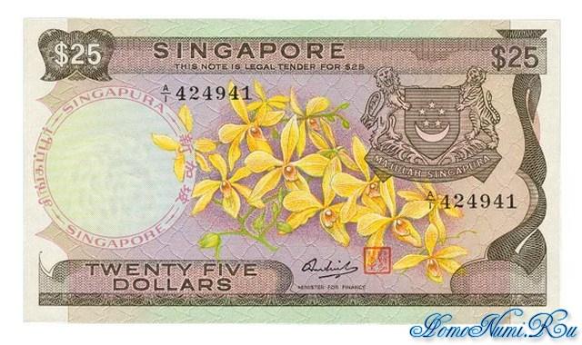 http://homonumi.ru/pic/n/Singapore/P-4-f.jpg
