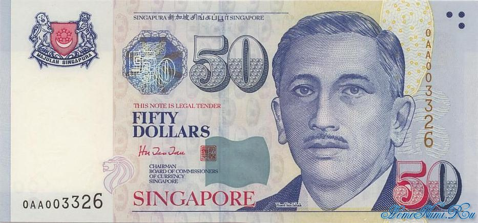 http://homonumi.ru/pic/n/Singapore/P-41-f.jpg