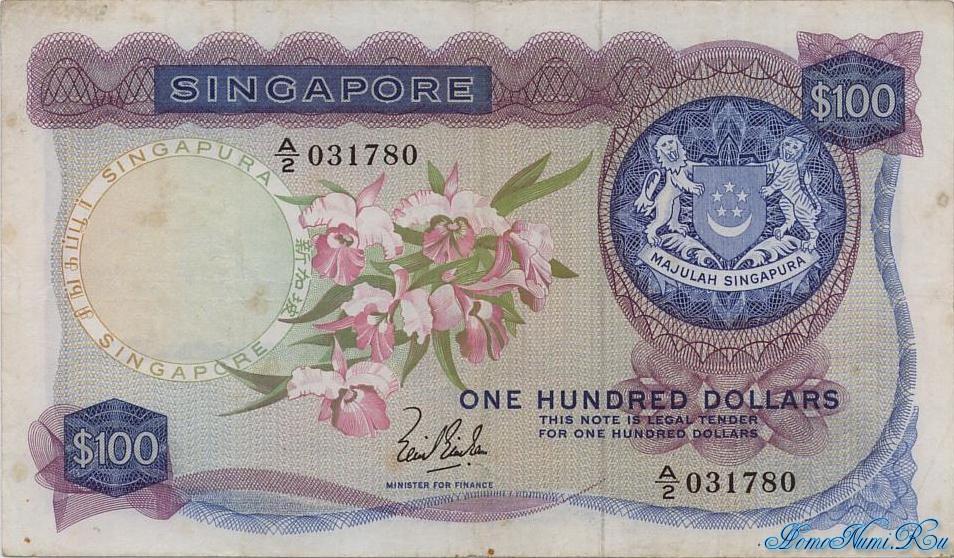 http://homonumi.ru/pic/n/Singapore/P-6a-f.jpg