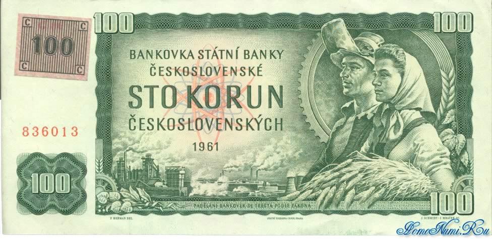 http://homonumi.ru/pic/n/Slovakia/P-1-f.jpg