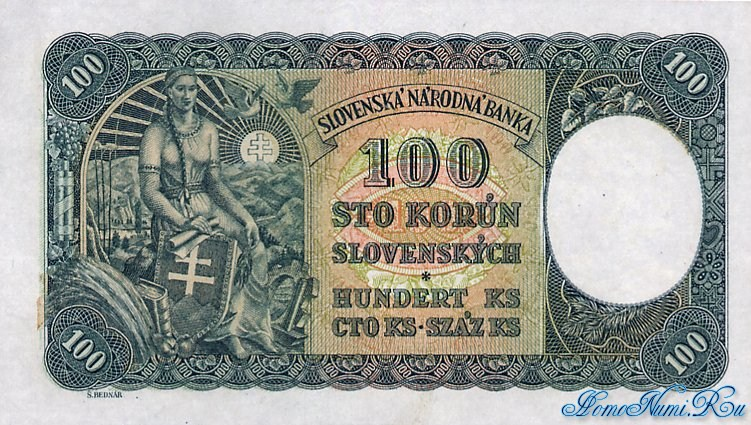 http://homonumi.ru/pic/n/Slovakia/P-10a-b.jpg