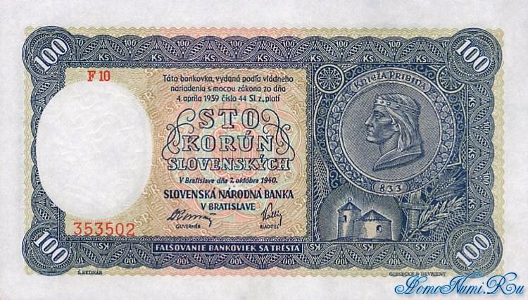 http://homonumi.ru/pic/n/Slovakia/P-10a-f.jpg