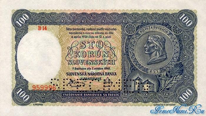 http://homonumi.ru/pic/n/Slovakia/P-10s-f.jpg