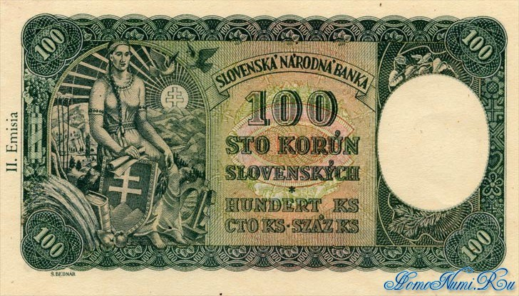 http://homonumi.ru/pic/n/Slovakia/P-11a-b.jpg