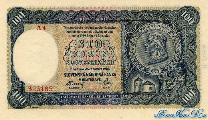 http://homonumi.ru/pic/n/Slovakia/P-11a-f.jpg
