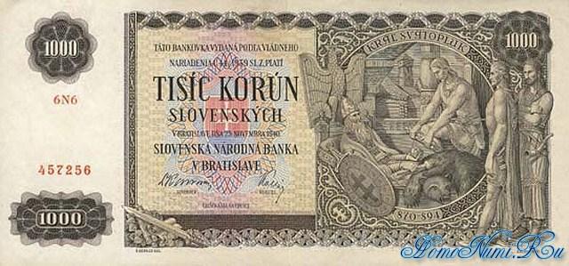 http://homonumi.ru/pic/n/Slovakia/P-13-f.jpg