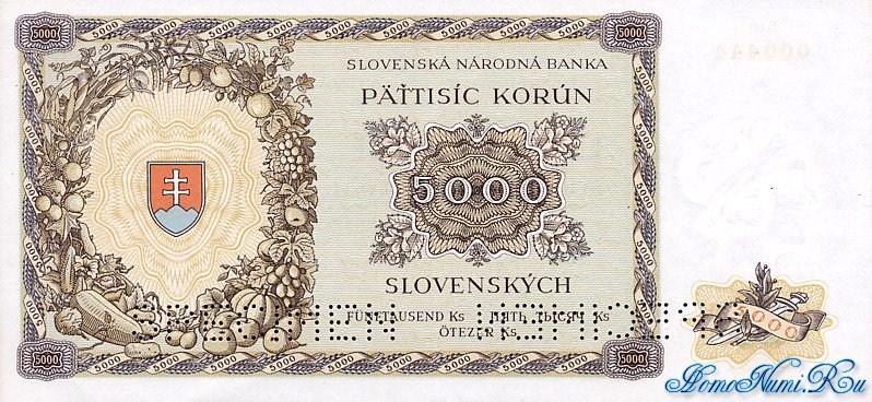 http://homonumi.ru/pic/n/Slovakia/P-14s-b.jpg