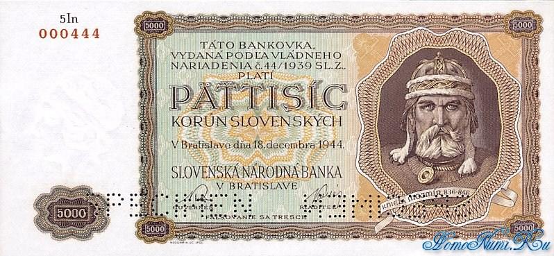 http://homonumi.ru/pic/n/Slovakia/P-14s-f.jpg
