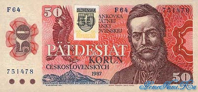 http://homonumi.ru/pic/n/Slovakia/P-16-f.jpg