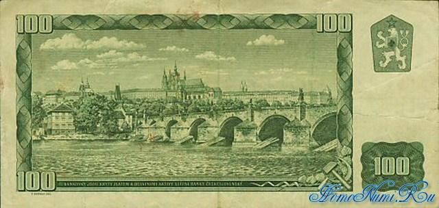 http://homonumi.ru/pic/n/Slovakia/P-17-b.jpg