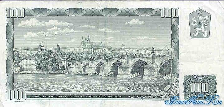 http://homonumi.ru/pic/n/Slovakia/P-17n-b.jpg