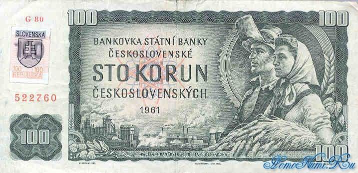 http://homonumi.ru/pic/n/Slovakia/P-17n-f.jpg
