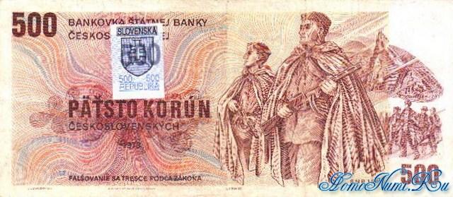 http://homonumi.ru/pic/n/Slovakia/P-18n-f.jpg