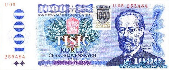 http://homonumi.ru/pic/n/Slovakia/P-19n-f.jpg