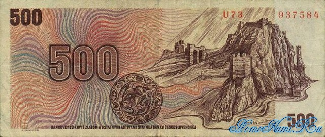 http://homonumi.ru/pic/n/Slovakia/P-2-b.jpg