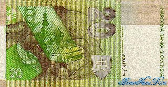 http://homonumi.ru/pic/n/Slovakia/P-20a-b.jpg
