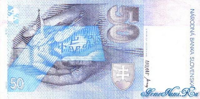 http://homonumi.ru/pic/n/Slovakia/P-21b-b.jpg