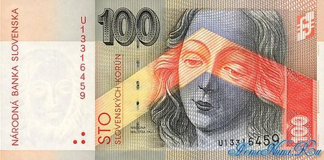http://homonumi.ru/pic/n/Slovakia/P-22b-f.jpg