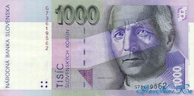 http://homonumi.ru/pic/n/Slovakia/P-24-f.jpg