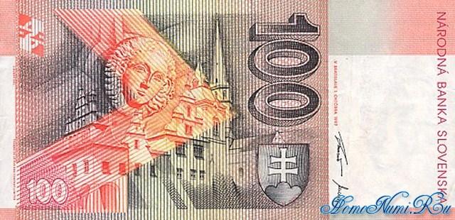 http://homonumi.ru/pic/n/Slovakia/P-25b-b.jpg
