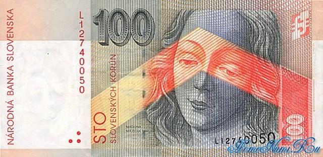 http://homonumi.ru/pic/n/Slovakia/P-25b-f.jpg