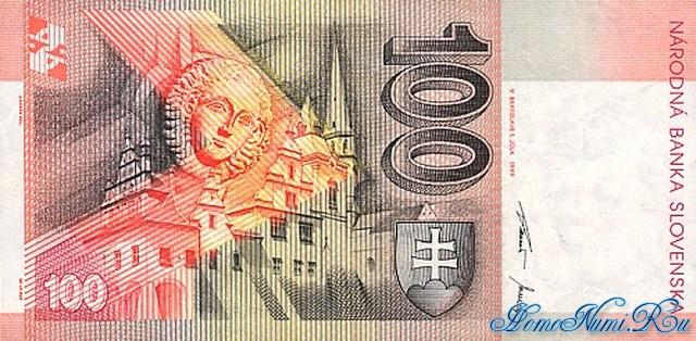 http://homonumi.ru/pic/n/Slovakia/P-25c-b.jpg