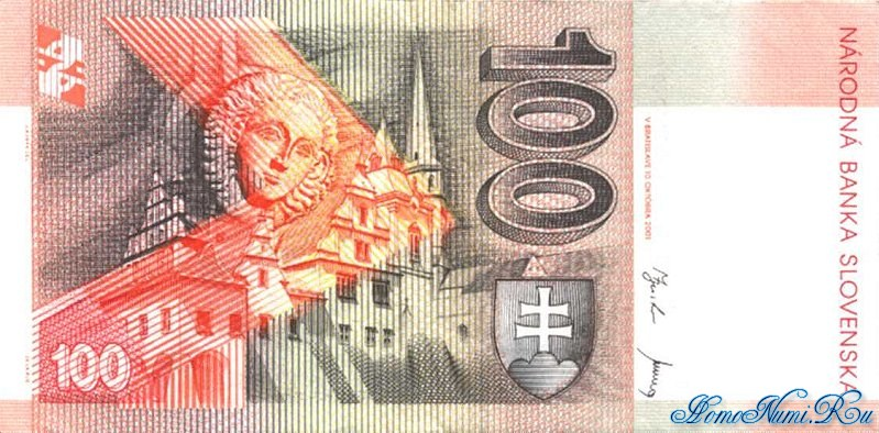 http://homonumi.ru/pic/n/Slovakia/P-25d-b.jpg