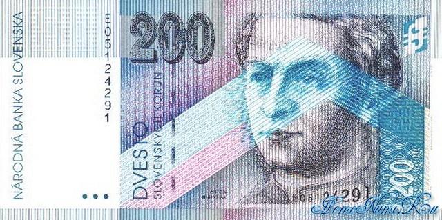 http://homonumi.ru/pic/n/Slovakia/P-26-f.jpg