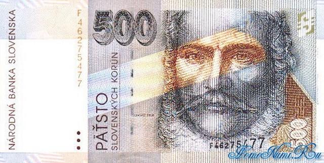 http://homonumi.ru/pic/n/Slovakia/P-27-f.jpg