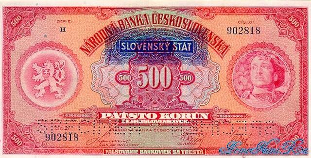 http://homonumi.ru/pic/n/Slovakia/P-2s-f.jpg