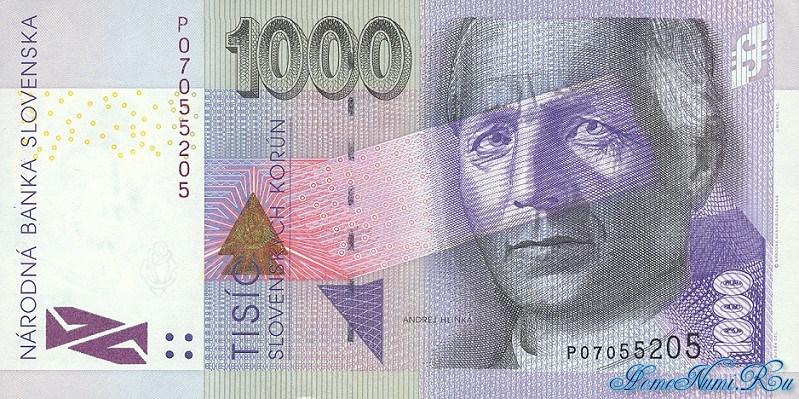 http://homonumi.ru/pic/n/Slovakia/P-32-f.jpg