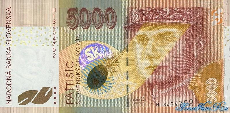 http://homonumi.ru/pic/n/Slovakia/P-33-f.jpg
