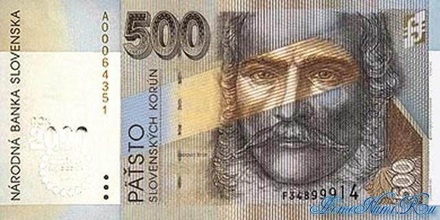 http://homonumi.ru/pic/n/Slovakia/P-38-f.jpg