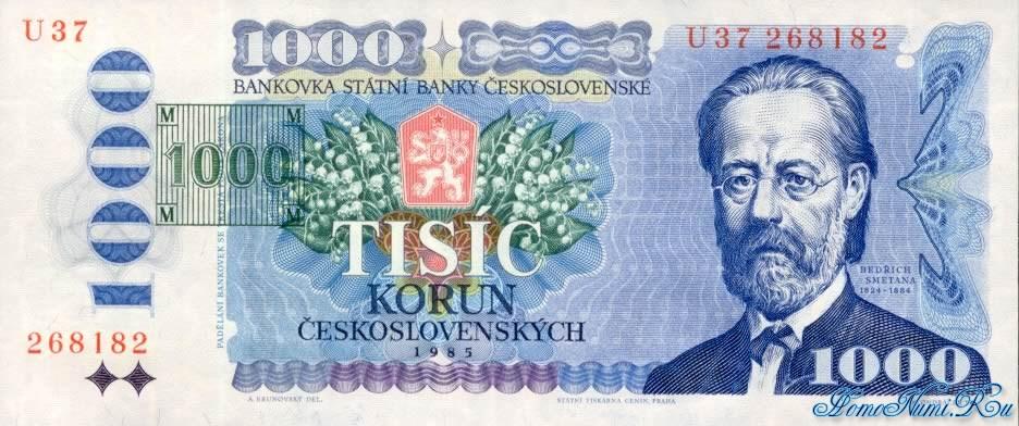http://homonumi.ru/pic/n/Slovakia/P-3b-f.jpg
